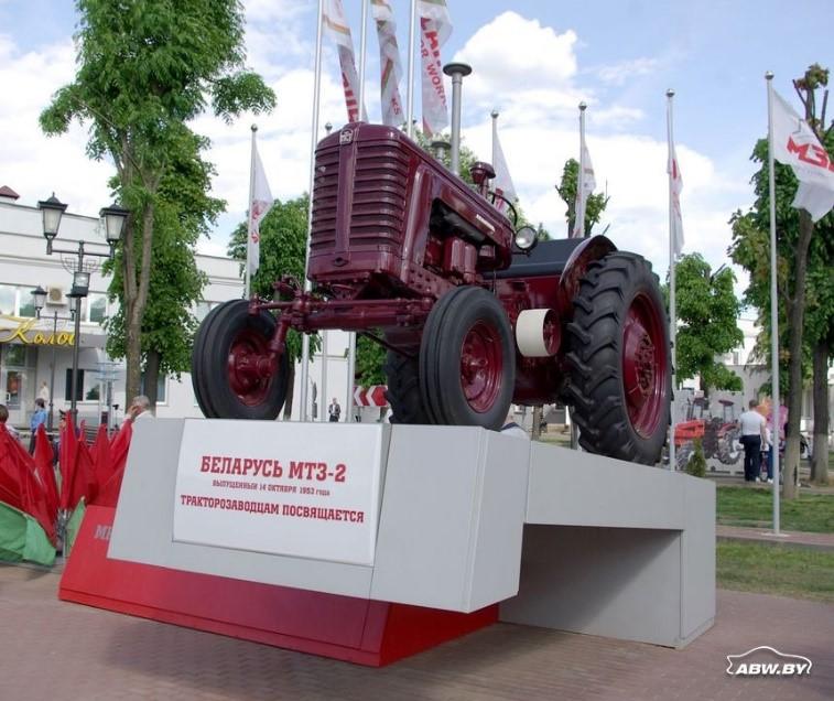 Первенцу МТЗ - 66